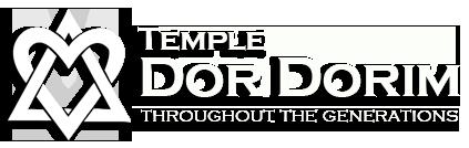 Temple Dor Dorim Logo